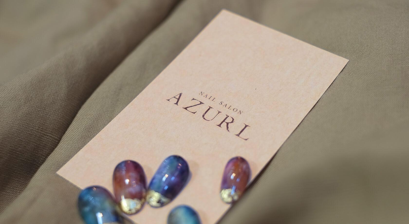 Nail Salon AZURL / ショップカード・名刺制作