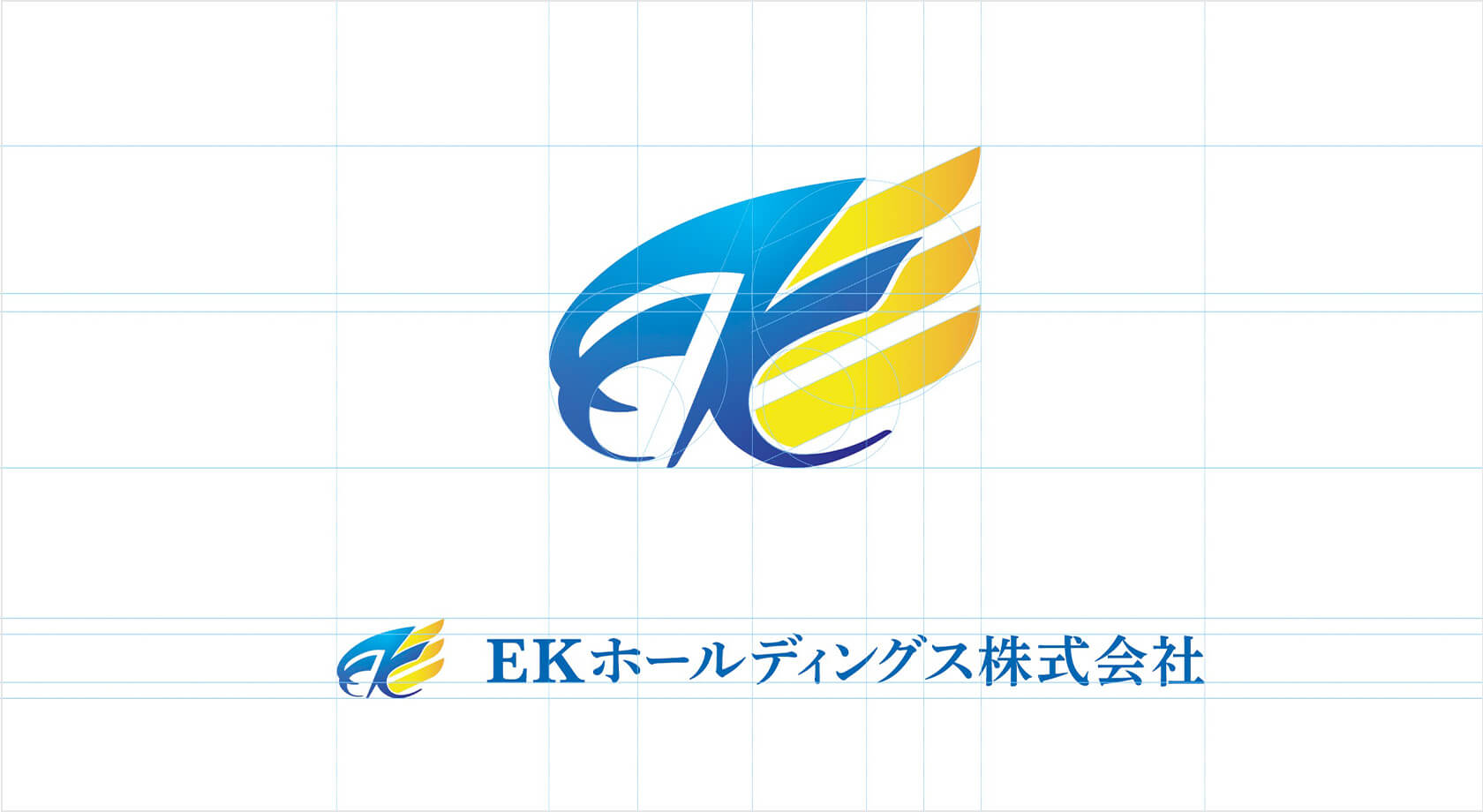 EKホールディングス株式会社 / ロゴ・シンボルマーク制作